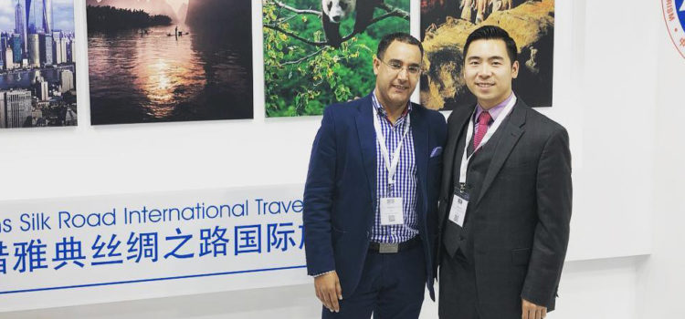 "With Sidian Lan ""Athens Silk Road International Travel and China National Tourism Administration"" in the exhibition"