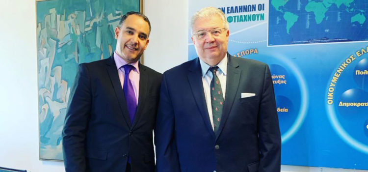 Meeting with the General Secretary for Greeks Abroad
