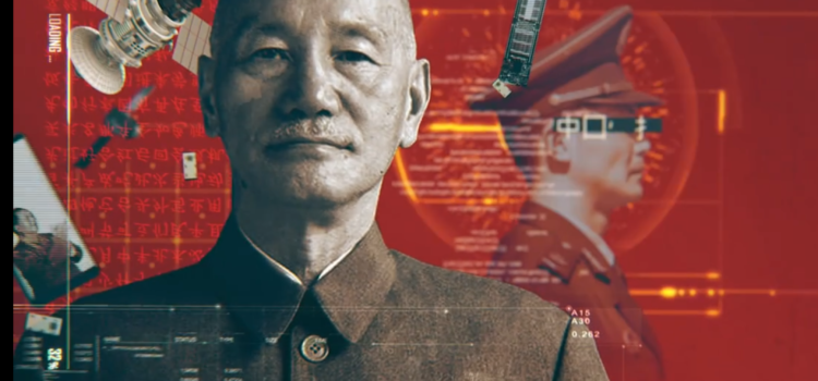 The game of chinese intelligence services